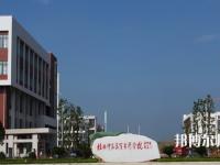 广西2020年适合女生的幼师学校