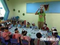 河北2020年女生读幼师学校学什么好