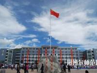 云南2020年幼师学校学什么