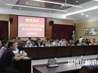 云南2020年幼师学校什么时候招生