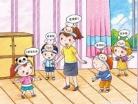 河北2020年女生读幼师学校好不好