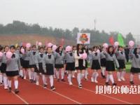 江西2020年幼师学校包就业吗