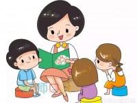 河北2020年女生读什么幼师学校