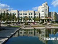 云南2020年幼师学校可以学什么