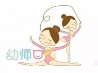 杭州2020年中专幼师学校专业有哪些