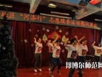 河南2020年幼师学校有哪些