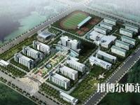 陕西2020年附近有哪些幼师学校