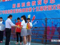 陕西2020年读幼师学校有前途吗