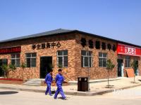陕西2020年读幼师学校要多少钱