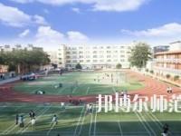 石家庄2020年幼师学校较好的大专学校