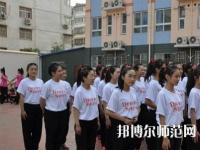河南2020年哪里的幼师学校比较好