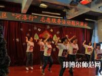 河南2020年有幼师学校吗