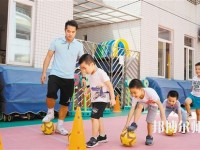 西安2020年哪所幼师学校就业最好
