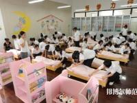 西安2020年哪所幼师学校就业好
