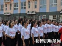 河南2020年幼师学校就业形势怎么样