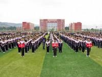 南充师范学校2021年招生录取分数线