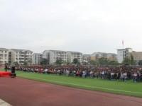 四川师范大学2021年招生录取分数线