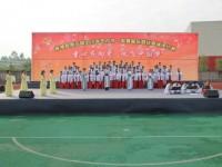凉山民族师范学校2021年招生录取分数线