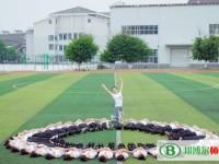 孝泉师范学校2021年报名条件、招生要求、招生对象