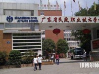 广州2020年现在读什么幼师学校好