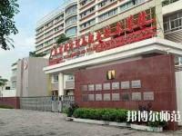 广州2020年幼师学校一般读几年