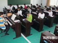 广州2020年幼师学校要读几年