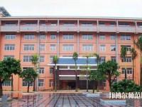 广州2020年读幼师学校要多少钱