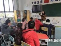 广州2020年读幼师学校能考大学吗
