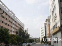 广州2020年读什么幼师学校好