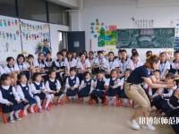 广州2020年读幼师学校好不好