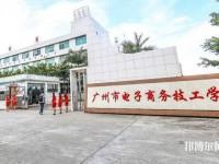 广州2020年读幼师学校多少钱