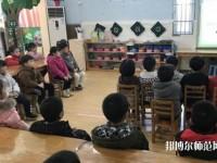广州2020年读幼师学校学什么有前途
