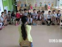 南京2020年读幼师学校有哪些专业