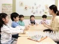 南京2020年读幼师学校什么专业最好