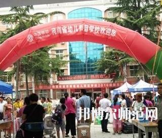 郑州2020年初中生怎么考幼师学校