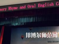 郑州2020年男生上幼师学校学什么专业好