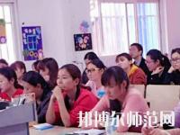 郑州2020年男生可以读幼师学校吗