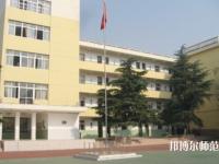 南昌2020年最好的幼师学校