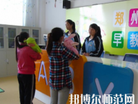 郑州2020年男生读幼师学校学什么专业好