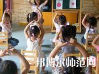 郑州2020年男生读幼师学校好不好