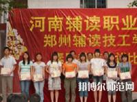 郑州2020年男生读什么幼师学校
