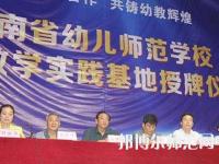 郑州2020年幼师学校有女生吗