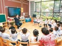 贵阳2020年就业好的幼师学校