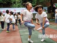 贵阳2020年比较好的幼师学校