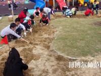 贵阳2020年有几个幼师学校