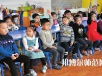 贵阳2020年幼师学校就业前景怎么样