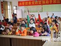 贵阳2020年春季招生的幼师学校