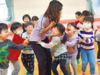 石家庄2020年怎么读幼师学校
