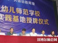 郑州2020年幼师学校毕业是什么文凭