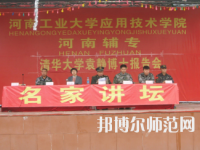 郑州2020年什么幼师学校有前途